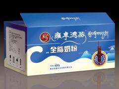 食品类包装盒 (3)