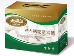 纺织品礼品盒 (1)