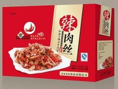 食品类包装盒 (4)